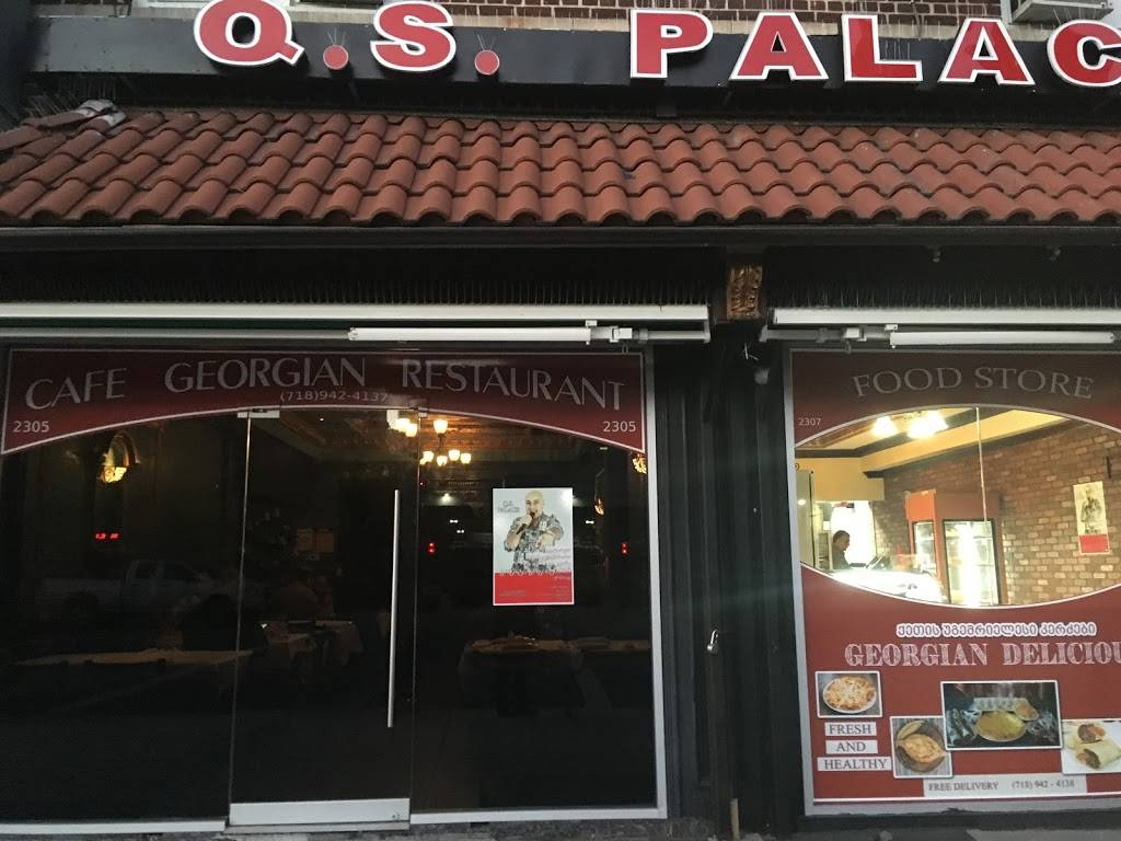 Cafe Georgian Resteraunt   restaurant   2307 65th St, Brooklyn, NY 11204, USA   7189424138 OR +1 718-942-4138