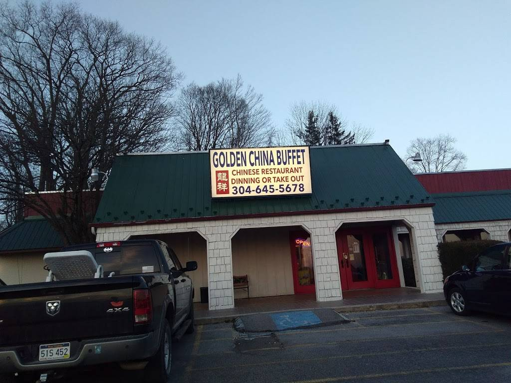 Golden China Buffet   restaurant   475, Mall Dr, Lewisburg, WV 24901, USA   3046455678 OR +1 304-645-5678