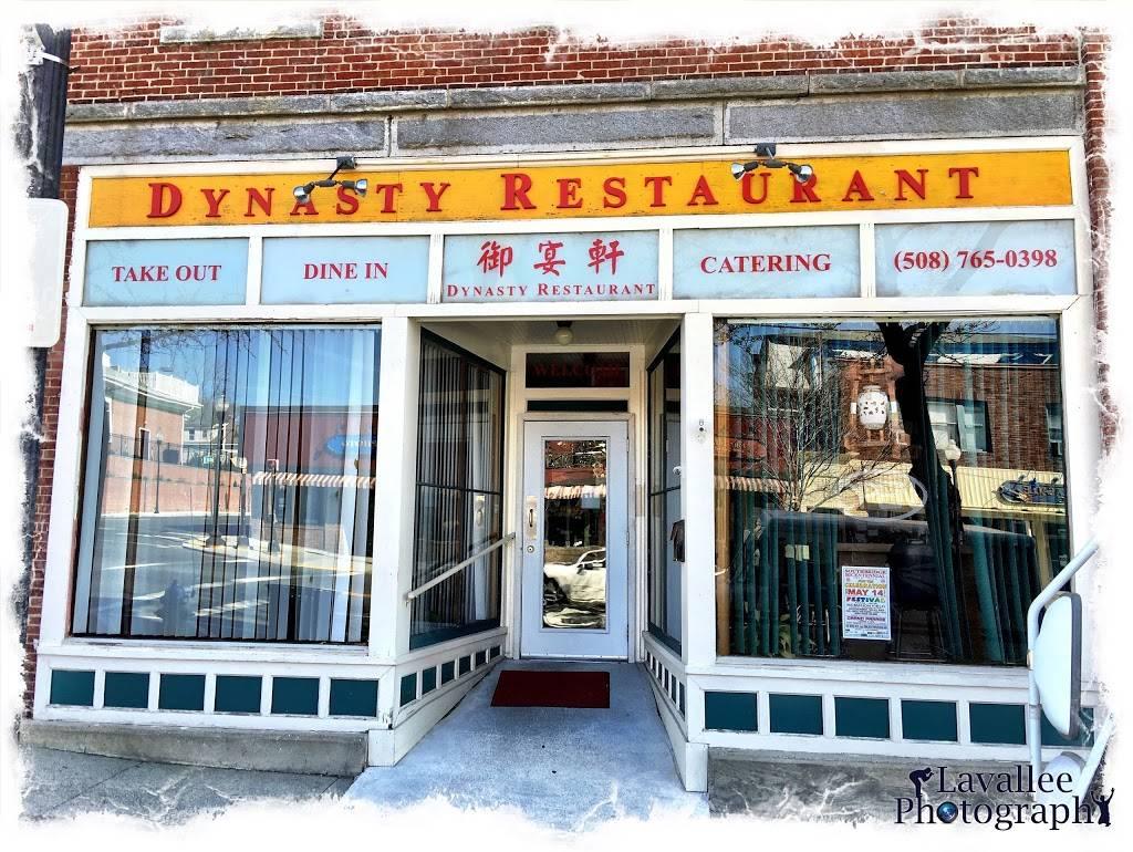 Dynasty Chinese Restaurant | restaurant | 344 Main St, Southbridge, MA 01550, USA | 5087650398 OR +1 508-765-0398