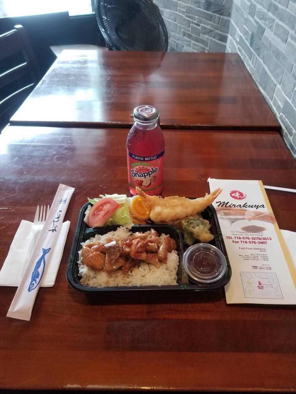 Mirakuya | restaurant | 727 Flushing Ave, Brooklyn, NY 11206, USA | 7185763279 OR +1 718-576-3279