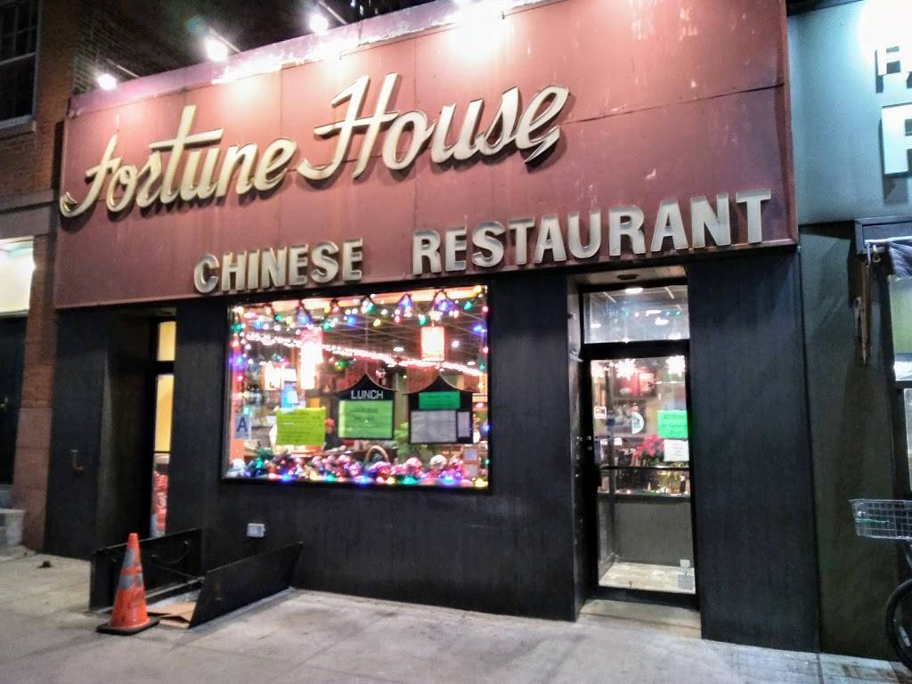 Fortune House   restaurant   82 Henry St, Brooklyn, NY 11201, USA   7188557055 OR +1 718-855-7055