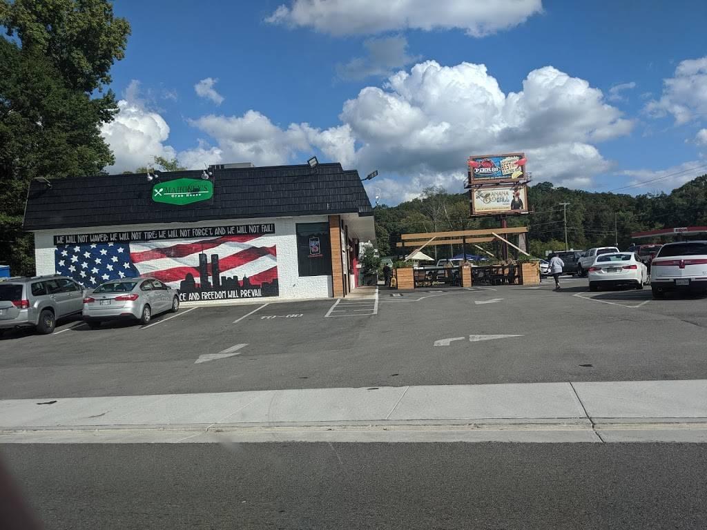 Mahoneys Grub House | restaurant | 8701 E Brainerd Rd, Chattanooga, TN 37421, USA | 4235416244 OR +1 423-541-6244
