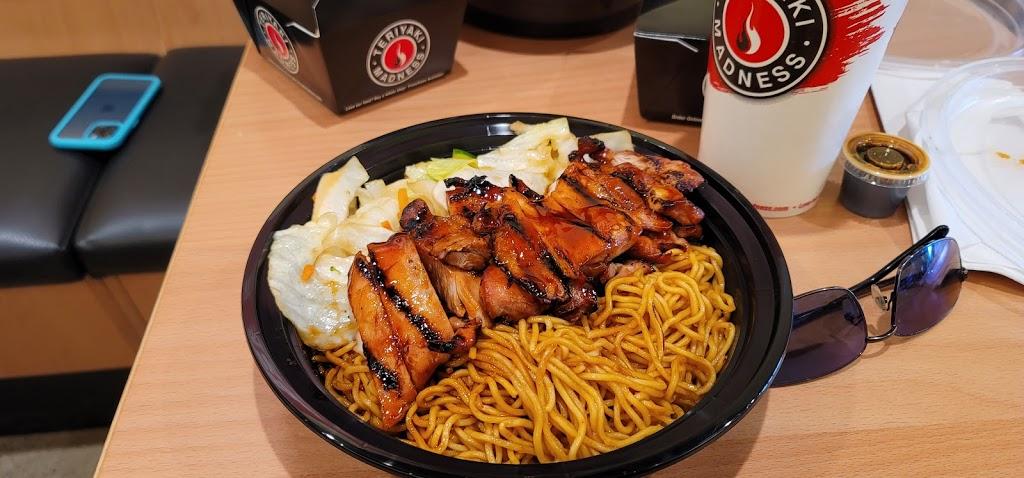 Teriyaki Madness   restaurant   1319 Golf Rd, Rolling Meadows, IL 60008, USA   8472585761 OR +1 847-258-5761