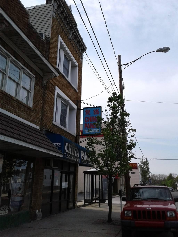 China Panda | restaurant | 14 S Lehigh Ave, Frackville, PA 17931, USA | 5708747423 OR +1 570-874-7423