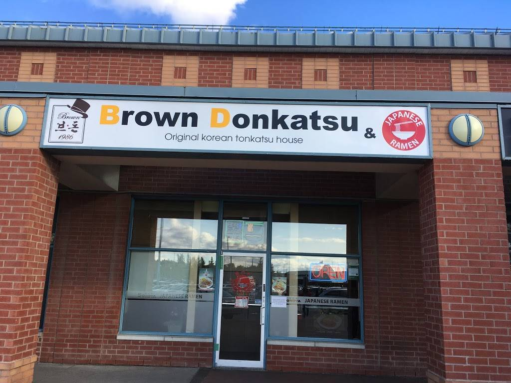 Brown Donkatsu | restaurant | 450 S Western Ave, Los Angeles, CA 90020, USA | 2133838000 OR +1 213-383-8000