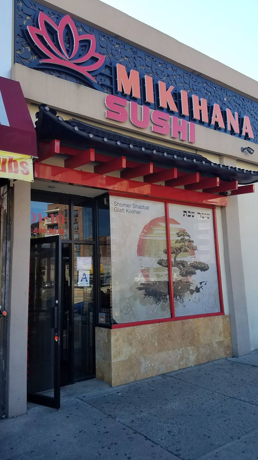 Mikihana Sushi | Forest Hills Sushi | Sushi Forest Hills | restaurant | 101-10 Queens Blvd, Forest Hills, NY 11375, USA | 7184069676 OR +1 718-406-9676