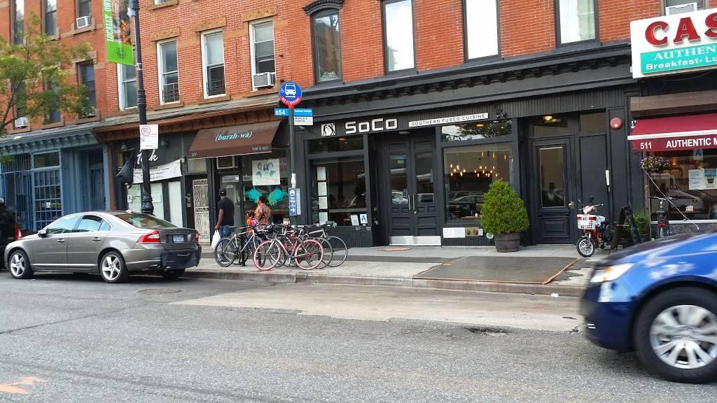Soco | restaurant | 509 Myrtle Ave, Brooklyn, NY 11205, USA | 7187831936 OR +1 718-783-1936