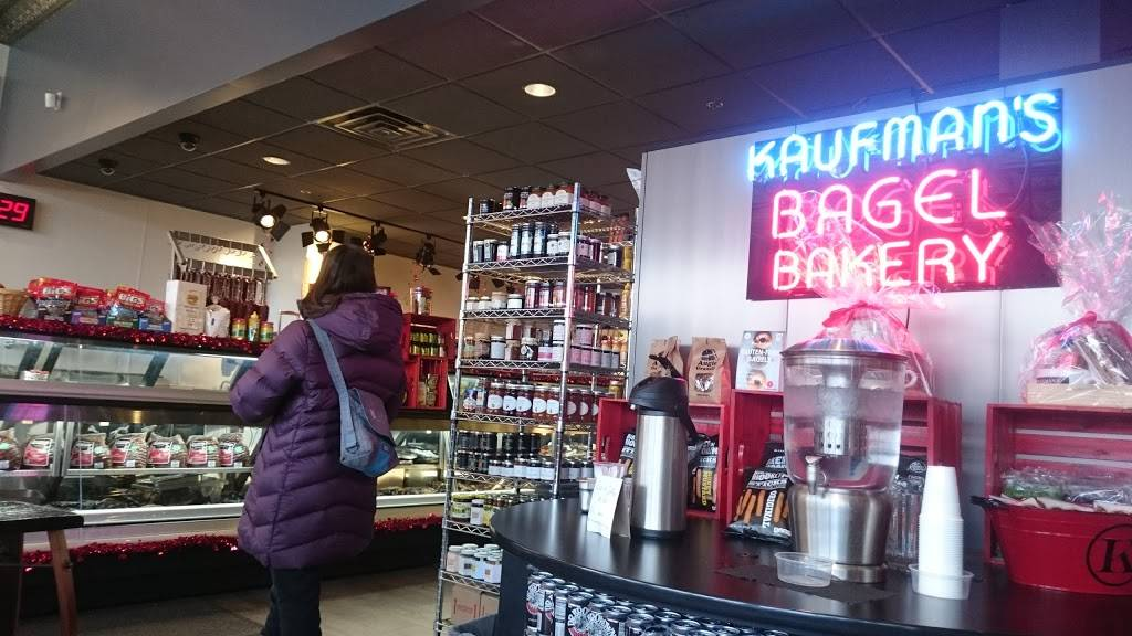 Kaufmans Bagel & Delicatessen   bakery   4905 Dempster Street, Skokie, IL 60077, USA   8476776190 OR +1 847-677-6190