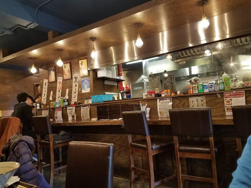 Menya Sandaime | restaurant | 1638 Parker Ave, Fort Lee, NJ 07024, USA | 2014824141 OR +1 201-482-4141