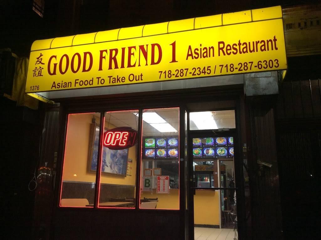 Good Friend 1 | restaurant | 1376 Nostrand Ave, Brooklyn, NY 11226, USA | 7182872345 OR +1 718-287-2345