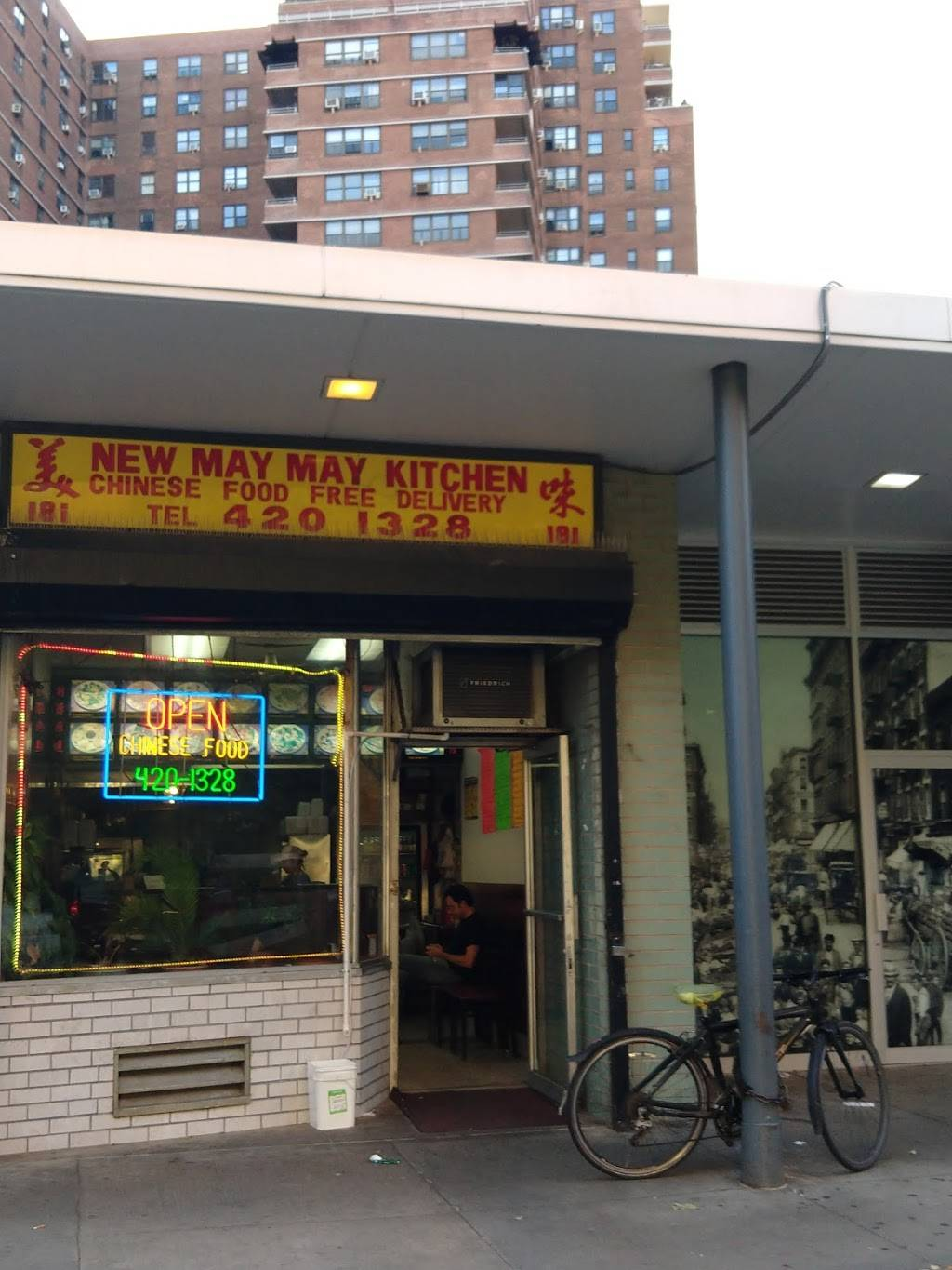 May May Kitchen | restaurant | 181 Clinton St, New York, NY 10002, USA | 2124201328 OR +1 212-420-1328