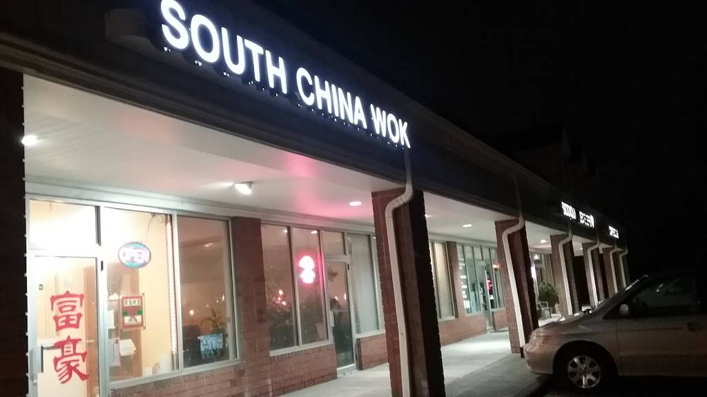 South China Wok Restaurant | restaurant | 500 E Royalton Rd #135, Broadview Heights, OH 44147, USA | 4405261511 OR +1 440-526-1511