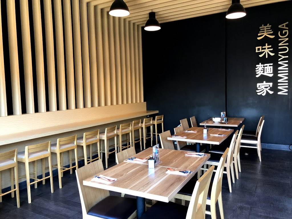 Mimimyunga | restaurant | 450 S Western Ave, Los Angeles, CA 90020, USA | 2135454696 OR +1 213-545-4696