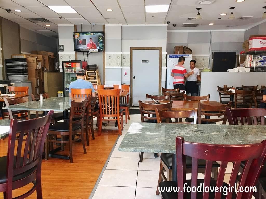Sa Rit Gol 싸리골 | restaurant | 166 Main St, Fort Lee, NJ 07024, USA | 2019441201 OR +1 201-944-1201
