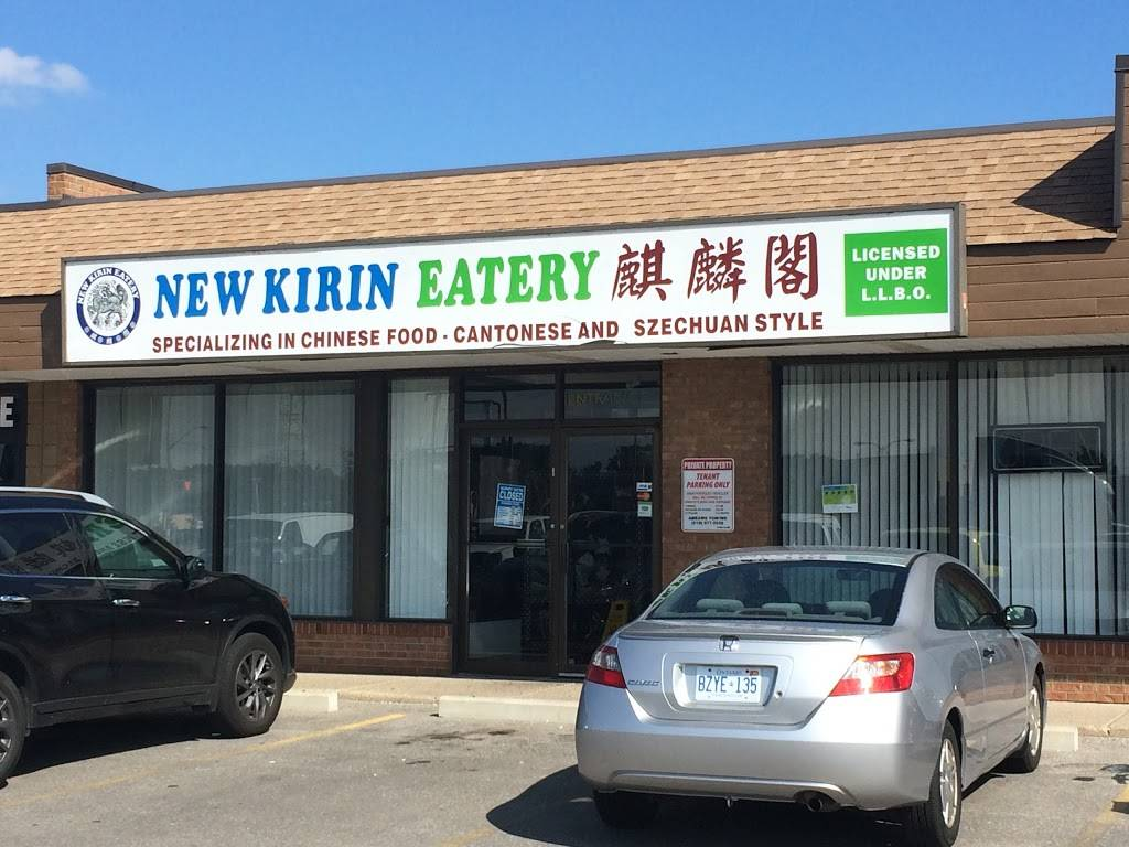 New Kirin Eatery | restaurant | 2466 Dougall Ave, Windsor, ON N8X 1T2, Canada | 5199669369 OR +1 519-966-9369