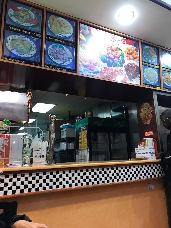 Peking Kitchen II | restaurant | 2162 Frederick Douglass Blvd, New York, NY 10026, USA | 2122227888 OR +1 212-222-7888