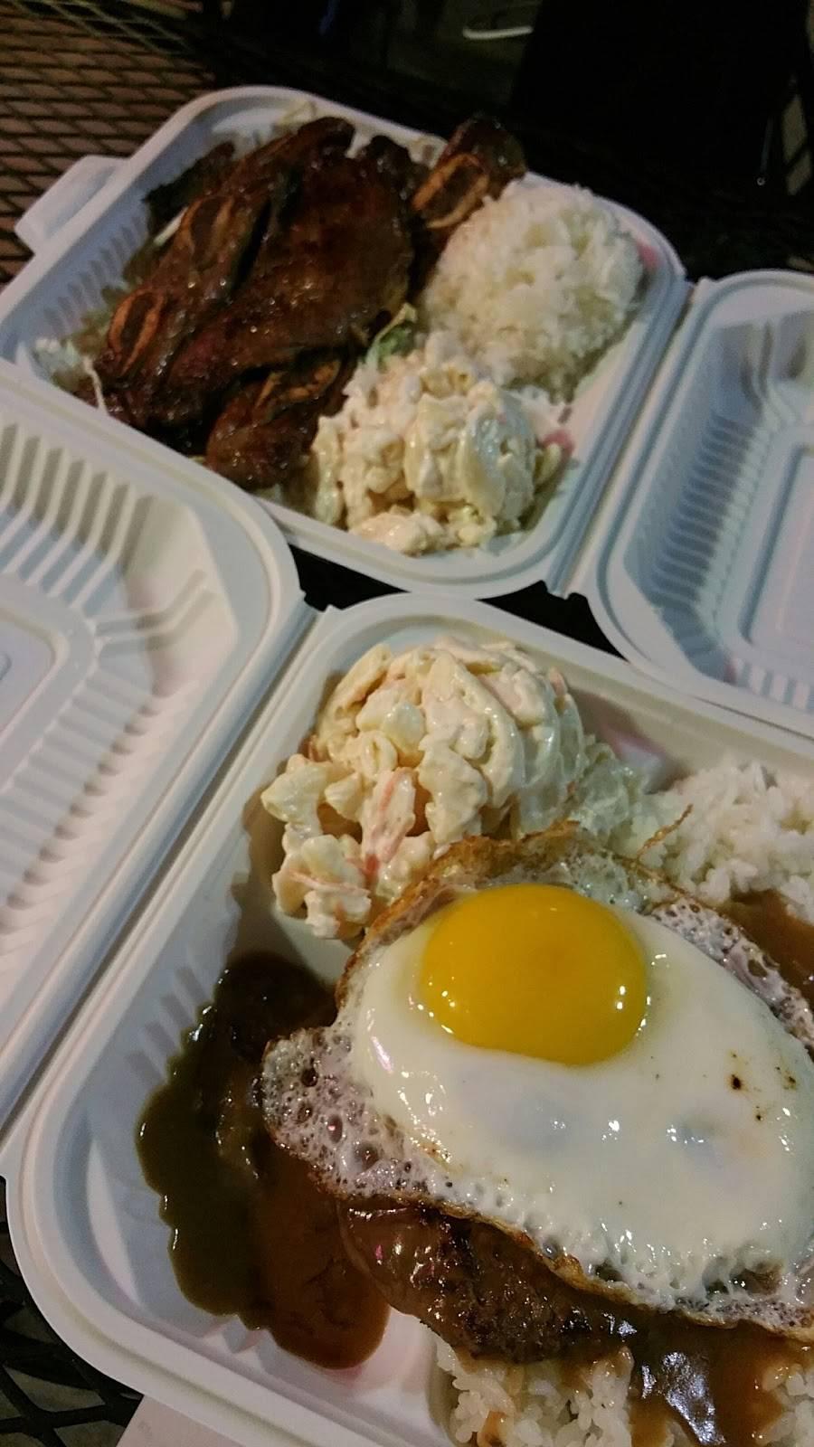 L & L Hawaiian Barbecue - MB   restaurant   340 Adrian Rd, Millbrae, CA 94030, USA   6502598063 OR +1 650-259-8063