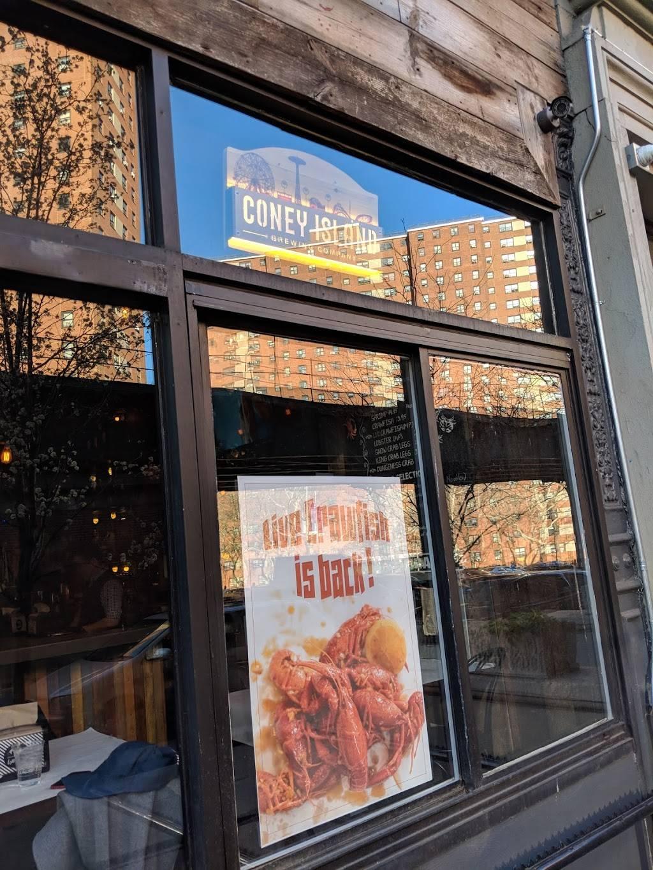Loui Loui | restaurant | 3147 Broadway, New York, NY 10027, USA | 2122226608 OR +1 212-222-6608