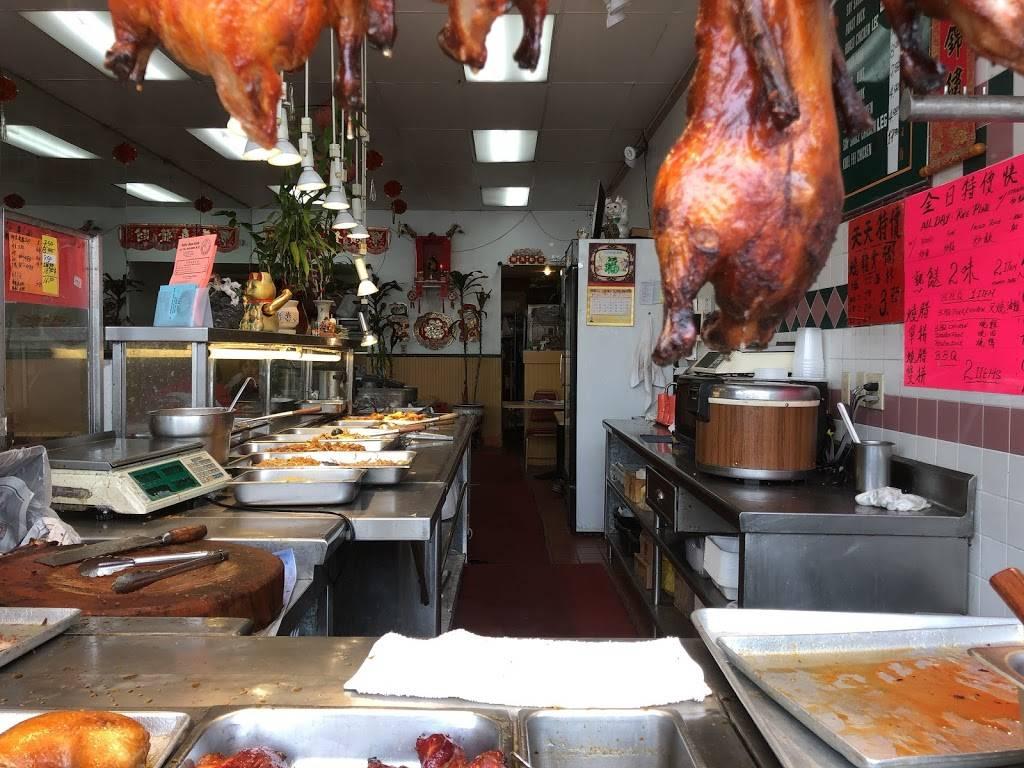 Three Star Restaurant | restaurant | 2515 Noriega St, San Francisco, CA 94122, USA | 4155667177 OR +1 415-566-7177