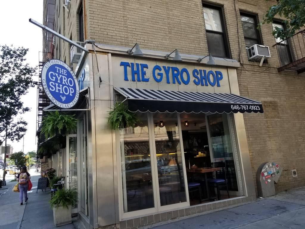 The Gyro Shop | restaurant | 593 1st Avenue, New York, NY 10016, USA | 6467670923 OR +1 646-767-0923