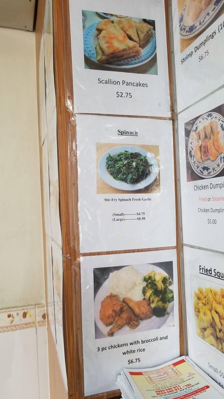 New Hardee   restaurant   835 Dekalb Ave, Brooklyn, NY 11221, USA   7183840338 OR +1 718-384-0338