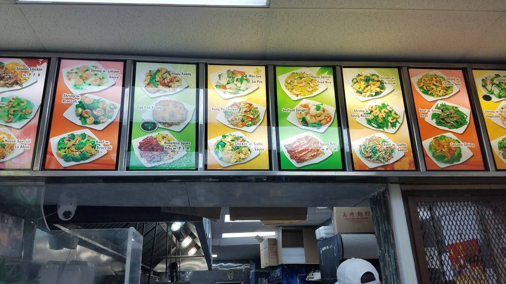 Great Wall | restaurant | 159 W Tremont Ave, Bronx, NY 10453, USA | 7185837241 OR +1 718-583-7241
