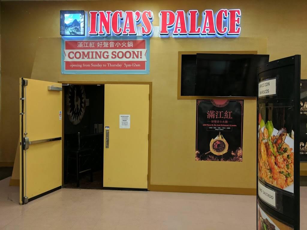 Incas Palace   restaurant   3288 Pierce St A-105, Richmond, CA 94804, USA   5106479008 OR +1 510-647-9008