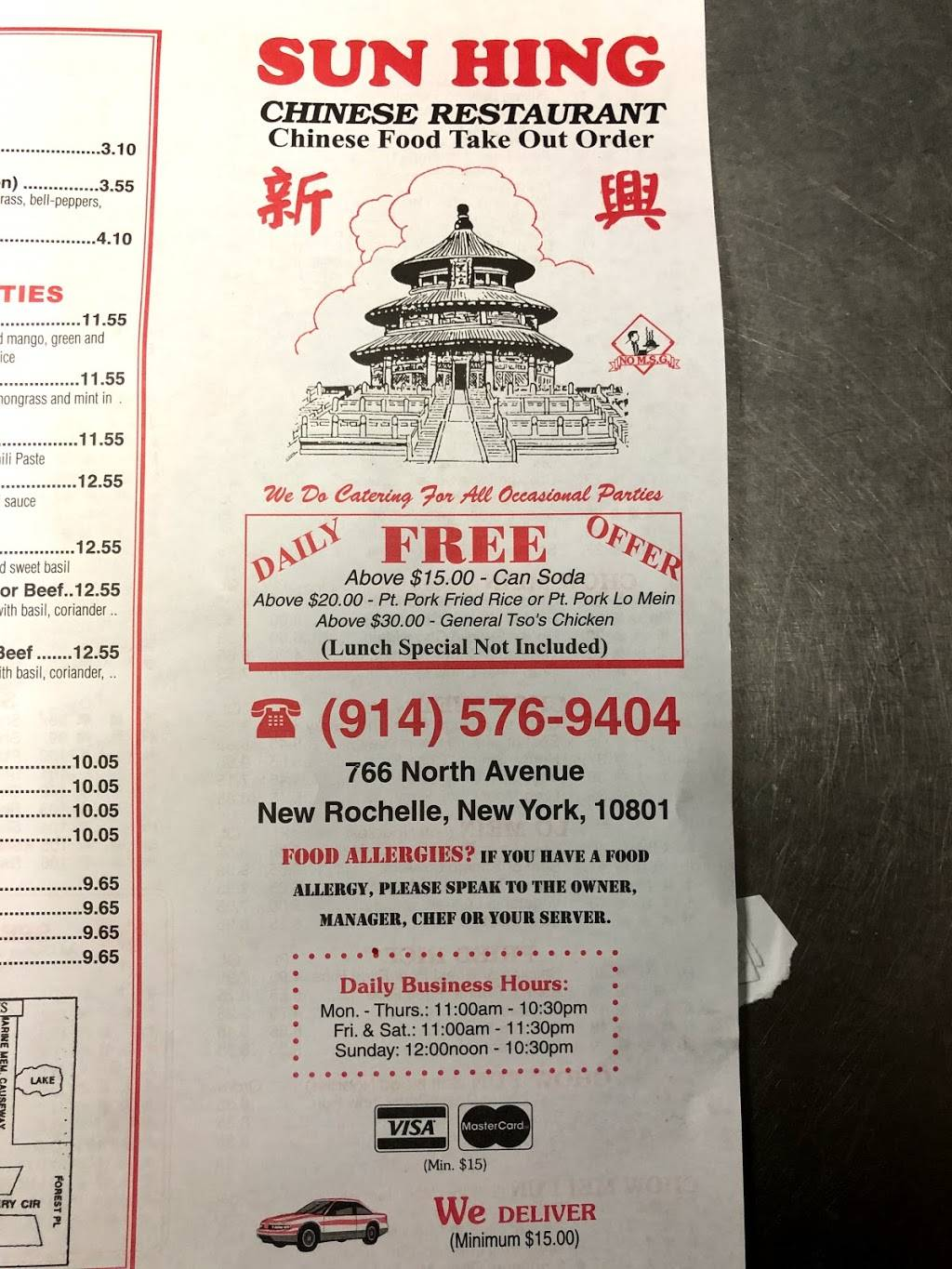 Sun Hing Chinese Restaurant | restaurant | 766 North Ave, New Rochelle, NY 10801, USA | 9145769404 OR +1 914-576-9404
