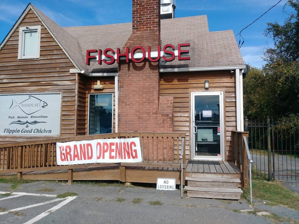 Ron's Fish House | restaurant | 6112 Marlboro Pike, District Heights, MD 20747, USA | 3015163474 OR +1 301-516-3474