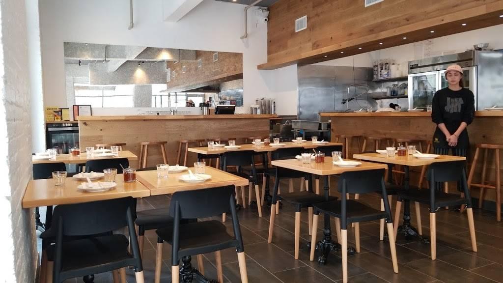 Ramen Bar   restaurant   8349, 140 Plymouth St, Brooklyn, NY 11201, USA   9179666050 OR +1 917-966-6050