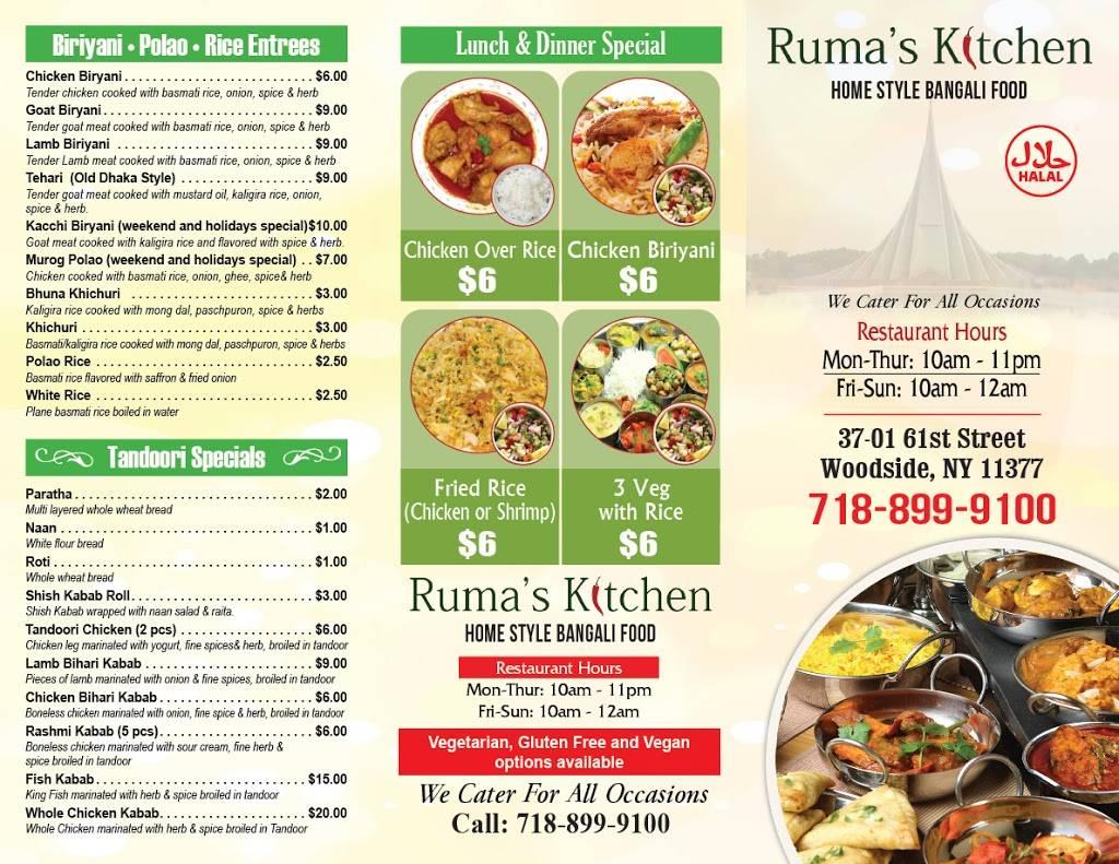 Rumas Kitchen | restaurant | 37-01 61st St, Woodside, NY 11377, USA | 7188999100 OR +1 718-899-9100