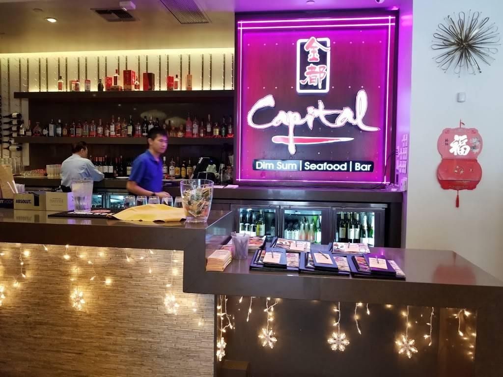 Capital Seafood Beverly Hills | restaurant | 50 N La Cienega Blvd #130, Beverly Hills, CA 90211, USA | 3108551234 OR +1 310-855-1234