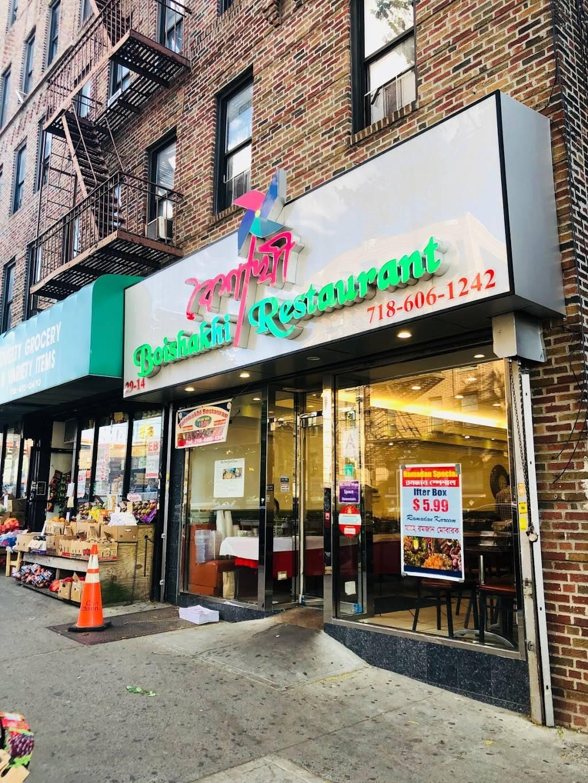 Boishakhi   restaurant   29-14 36th Ave, Astoria, NY 11106, USA   7186061242 OR +1 718-606-1242