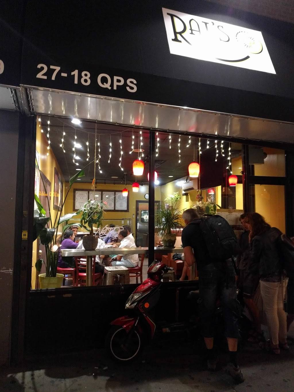 Rajs | restaurant | 27-18 Queens Plaza S, Long Island City, NY 11101, USA | 7183618844 OR +1 718-361-8844