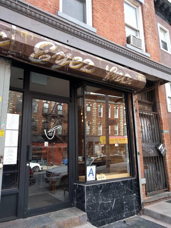 Nana Ramen   restaurant   330 Malcolm X Blvd, Brooklyn, NY 11233, USA   9292100589 OR +1 929-210-0589