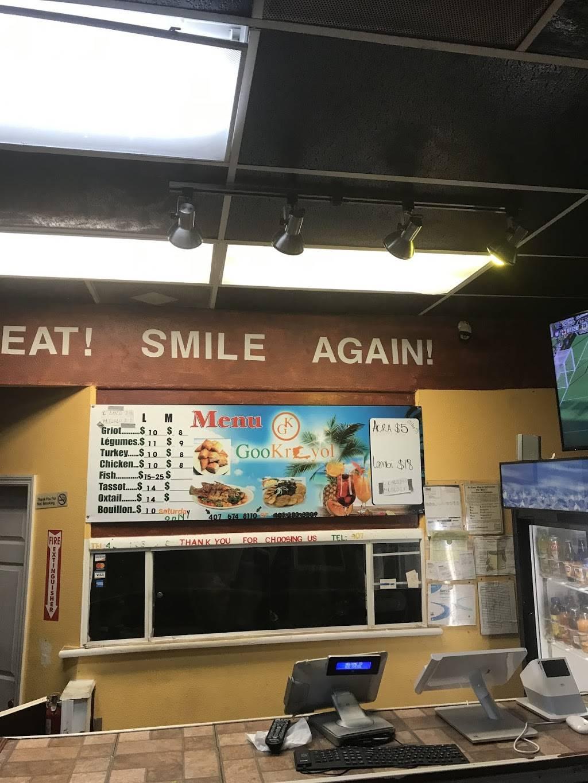 Goute creole restaurant | restaurant | 2615 N Pine Hills Rd, Orlando, FL 32808, USA | 4076748110 OR +1 407-674-8110