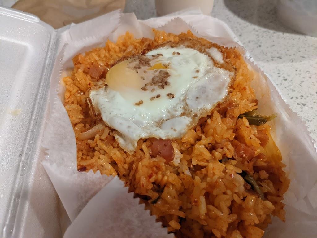 Yogi Korean Restaurant   restaurant   608 E Green St, Champaign, IL 61820, USA   2176070079 OR +1 217-607-0079