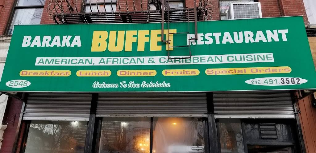 Baraka Buffet Restaurant | restaurant | 2546 Frederick Douglass Blvd, New York, NY 10030, USA