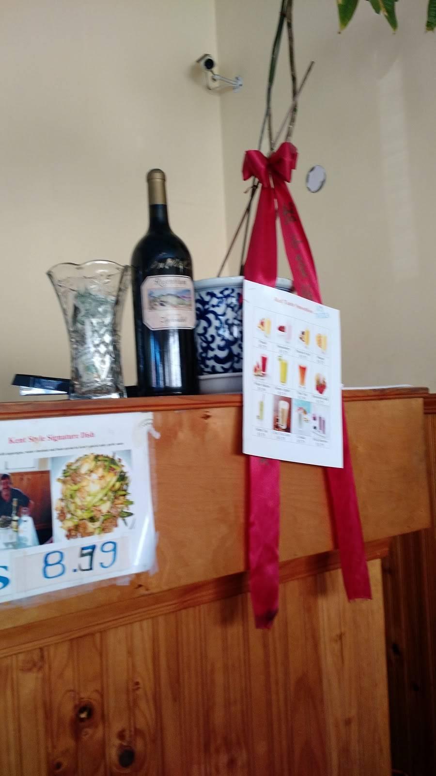Dragon Village   restaurant   3324, 642 Lincoln Ave, Alameda, CA 94501, USA   5105236461 OR +1 510-523-6461