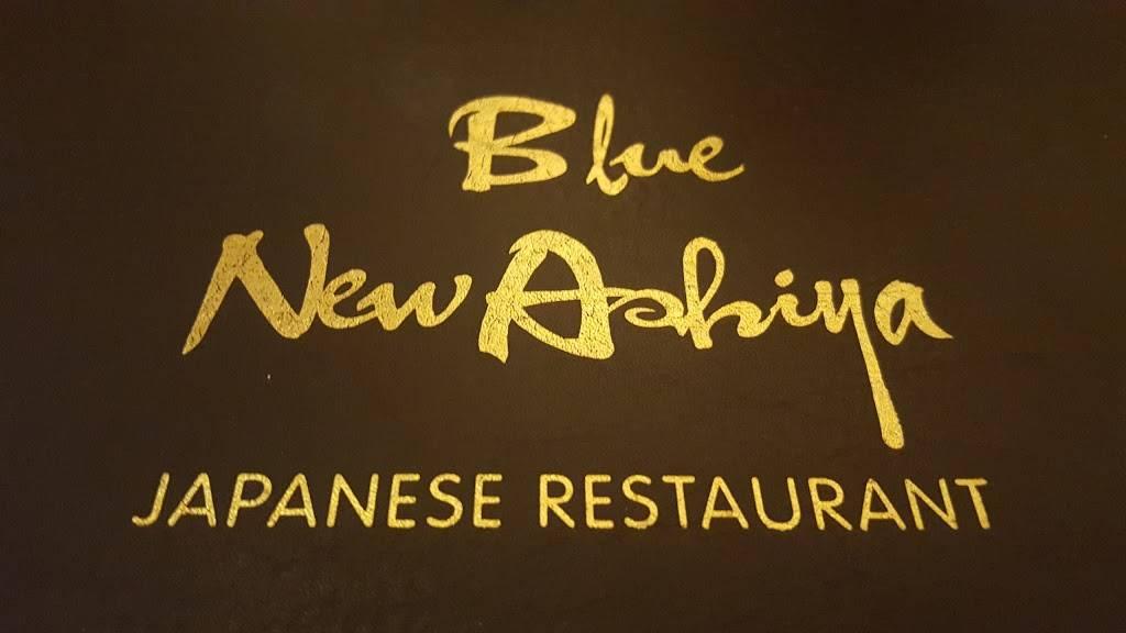 Blue New Ashiya Japanese Cuisine | restaurant | 680 NJ-440, Jersey City, NJ 07304, USA | 2013329994 OR +1 201-332-9994