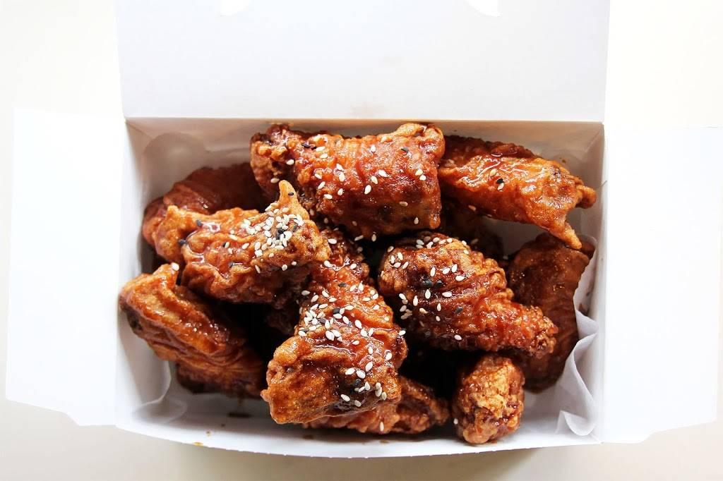 GoGo-Gi   restaurant   3908 Broadway, New York, NY 10032, USA   2125430922 OR +1 212-543-0922
