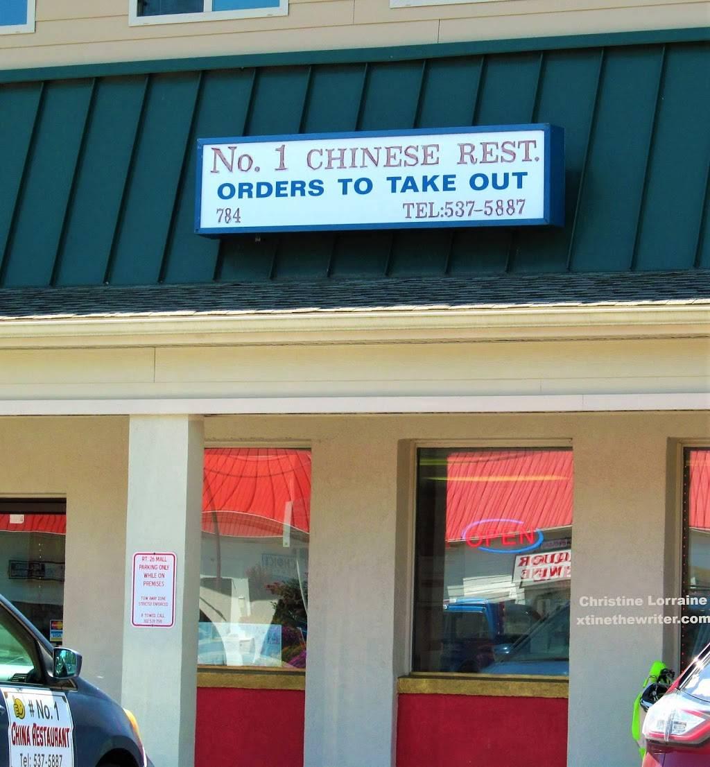Number 1 Chinese Restaurant | restaurant | 784 Garfield Pkwy, Bethany Beach, DE 19930, USA | 3025375887 OR +1 302-537-5887