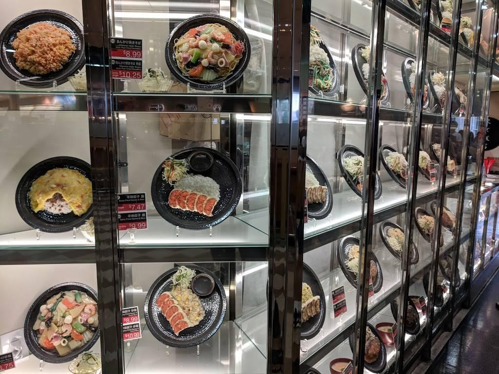 Tokyo Hanten   restaurant   595 River Rd, Edgewater, NJ 07020, USA   2019414890 OR +1 201-941-4890