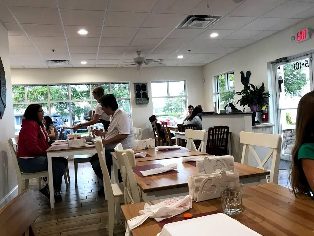 Ana's Brazilian Kitchen - Restaurant | 8865 Commodity Cir #5