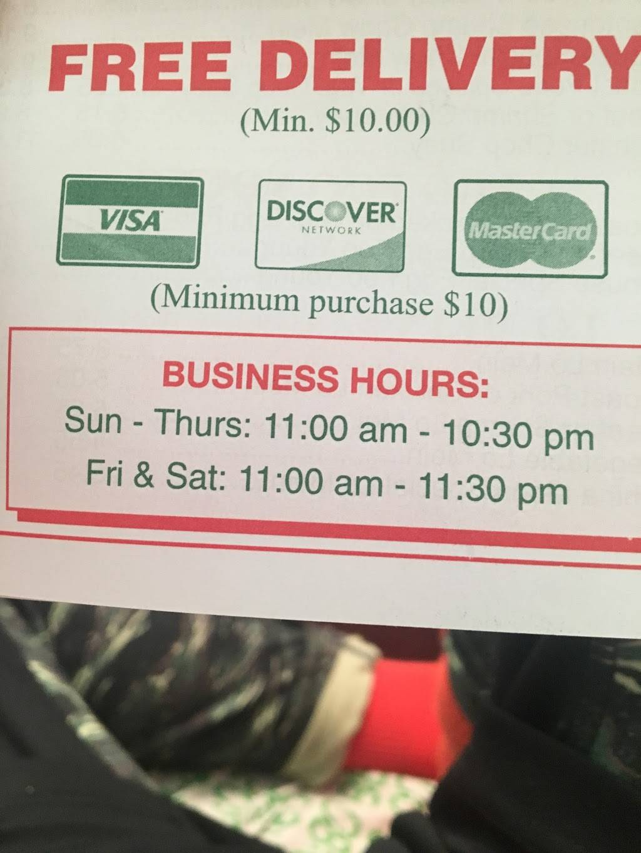 China Moon   restaurant   16 1/2 E Columbia Ave, Palisades Park, NJ 07650, USA   2019456628 OR +1 201-945-6628