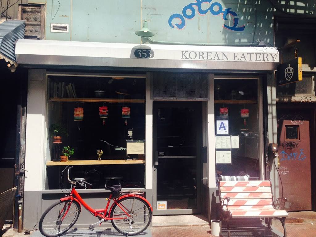 Dotory   restaurant   353 Broadway, Brooklyn, NY 11211, USA   7185991399 OR +1 718-599-1399