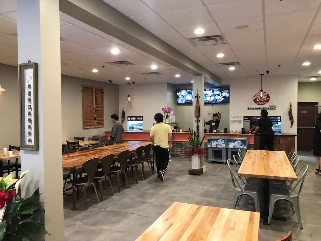 Shinpo Restaurant 신포 냉면   restaurant   Palisades Park, NJ 07650, USA   2015859600 OR +1 201-585-9600
