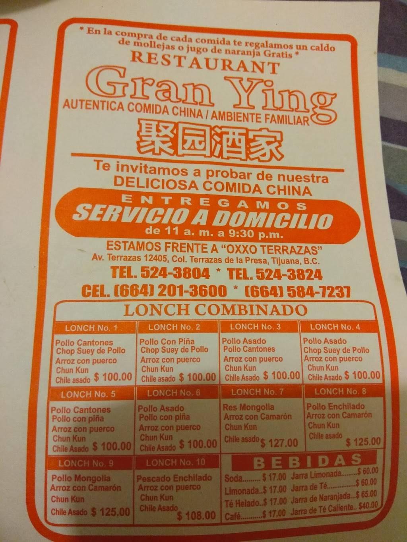 Comida China | restaurant | Terrazas 12405, Terrazas de la Presa Sección Vistas, Tijuana, B.C., Mexico | 016645243804 OR +52 664 524 3804