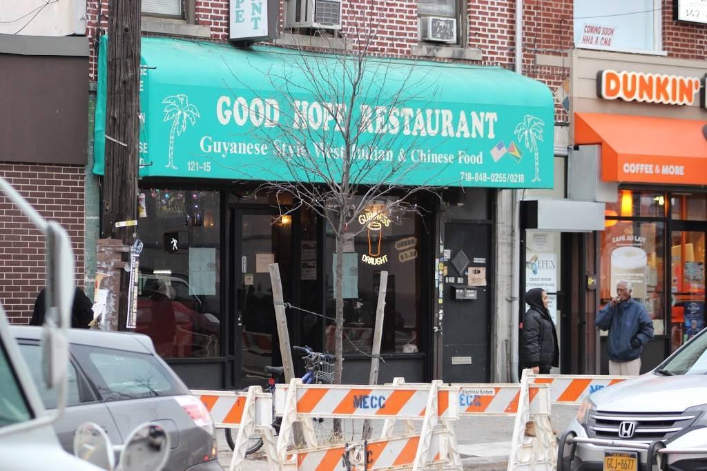 Good Hope   restaurant   12115 Liberty Ave, Jamaica, NY 11419, USA   7188480255 OR +1 718-848-0255