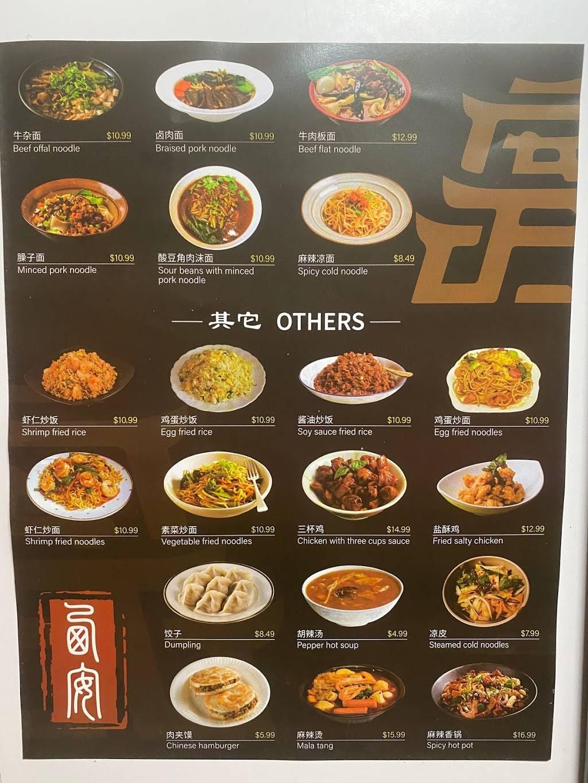 Xi-An Flavor | restaurant | 1165 Raritan Ave, Highland Park, NJ 08904, USA